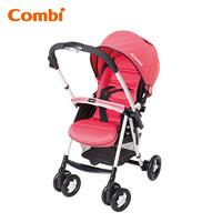 日本 Combi Urban Walker Lite 特價 雙向 嬰兒 單手收車 手推車 bb 車 紅色