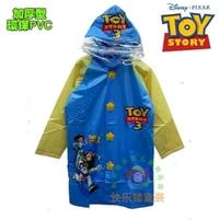 TOY STORY巴斯光年帶書包位兒小童雨褸 雨衣