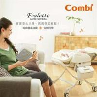 日本 Combi Fealetto 電動音樂餐椅搖床