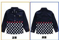 SUGARMAN深藍色圓點波波長袖恤衫5449