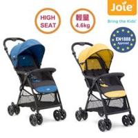 英國Joie Airelite 特價 超輕量 單手收車 幼兒 嬰兒 可站立 手推車 bb車