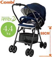 日本 Combi Mechacal Handy 2 Cas 特價 雙向 單手收車 嬰兒 幼兒 手推車 bb 車 blue