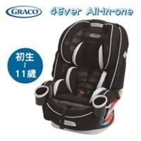 美國 Graco 嬰幼兒全階段汽車安全座椅  car seat - 4Ever All-in-1 Rockweave