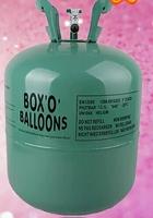 氦氣罐   氦氣瓶   細樽裝13L  氦气瓶 氫氣球 現貨零售/批發 輕氣 Helium Gas Balloon (預訂即享免費送貨)