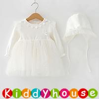 嬰幼兒bb衫~百日宴小公主純棉長袖禮服裙+公主帽 BB1446 現貨