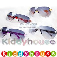 【限時特價】兒童用品~韓國風兒童太陽鏡 KB0242  現貨