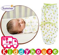 BB嬰兒用品/禮物精選~Swaddle純棉抱毯/襁褓/睡被袋/包被(S碼) BB1051 現貨