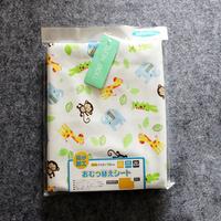 BB嬰兒用品~純棉防水隔尿床墊 50X70cm NP080 現貨