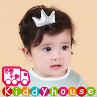 【New】bb嬰兒拍照用品/女童賀新年派對髮飾~小公主漲卜卜皇冠頭飾髮帶(銀)Baby Crown Headband H487 現貨