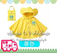開學用品~日單可愛大耳朵兒童雨衣/童裝雨褸/雨披Raincoat(黃) KB0160 現貨