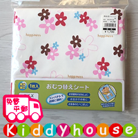 bb嬰兒玩具/禮物精選~日系純棉防水隔尿床墊(單條裝)120x70cm NP075 現貨