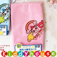 BB嬰兒用品~日系純棉毛巾防水隔尿床墊/換尿片墊90X120cm(粉紅) NP004 現貨