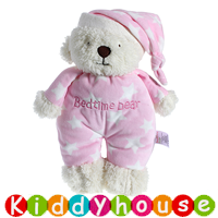bb嬰兒玩具~可愛星星睡寶寶安撫小熊玩偶 T500 現貨