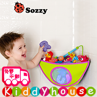 bb嬰兒用品~Sozzy浴室角位玩具收納袋(綠色) OT131 現貨
