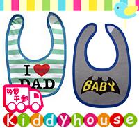 嬰兒用品~日系防水口水肩2件裝 BB703 現貨