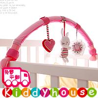 bb嬰兒車玩具/禮物精選~Sozzy粉粉兔嬰兒車床夾 T328  現貨