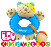 【限時特價】bb嬰兒玩具~醒目小熊手搖鈴觸感布玩具(藍色) T264 現貨