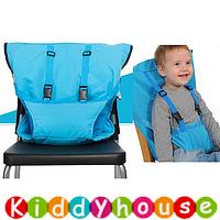 bb嬰幼兒用品~Sack' n Seat便攜寶寶餐椅背帶(天藍) OT088 現貨