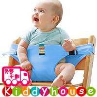 bb嬰幼兒用品~便攜BB餐椅背帶/餵食腰帶(粉藍) OT102 現貨