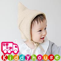 【NEW】百日宴bb嬰兒影相用品/小童派對髮飾~童話小紅帽專用針織耳仔帽(米白) FH705 現貨