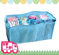 BB嬰兒用品~媽媽奶粉袋分隔包/分格內膽(藍色) M138 現貨