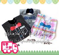 嬰兒用品~領呔禮服造型防水口水肩(單片) BB206 現貨