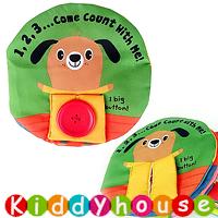 bb嬰兒玩具~可愛小狗學數字嬰兒響紙布書 T559 現貨