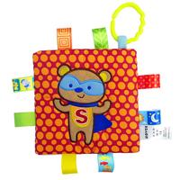 【限時特價】bb嬰兒玩具~JJovce 布籤響紙安撫巾 T465 現貨