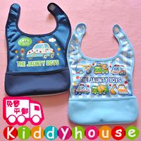 BB嬰兒用品~日款印花帶兜防水小童飯衣/口水肩(2條裝) BB1246 現貨