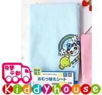 BB嬰兒用品~日系純棉毛巾防水隔尿床墊/換尿片墊50X70cm(粉藍) NP005 現貨