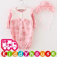 嬰兒bb衫~小公主百日宴會派對 兩用夾衣睡袋 連帽套裝 BB1164 現貨
