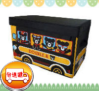 BB嬰兒用品~特大號黑熊巴士牛津布玩具箱 OT016 現貨