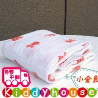 BB嬰兒用品~aden+anais純棉嬰兒抱毯/襁褓/包被(小金魚) BB1119 現貨