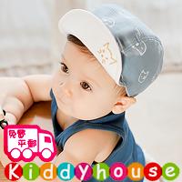 嬰兒男女童髮飾~可愛小公主/小王子BB Cap帽(灰藍) H419 現貨