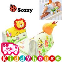 bb嬰幼兒用品~新款Sozzy可愛動物嬰兒定型側睡枕 NP035 現貨