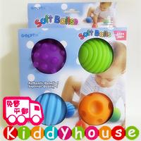 bb嬰兒玩具~Soft Balls觸感訓練按摩球4個裝 T372 現貨