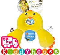 bb嬰兒用品/禮物精選~Banbet小雞仔U型護頸頭枕(Carseat/BB車均適用) OT073禮物首選 現貨
