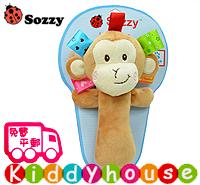 bb嬰兒玩具~Sozzy可愛動物嬰兒益智(小猴子)手搖鈴棒 T185 現貨