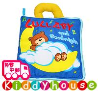 bb嬰兒玩具/禮物精選~熊寶寶早教立體益智英文布學習圖書 T288 現貨
