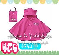 開學用品開倉~日單可愛大耳朵兒童雨衣/童裝雨褸/雨披Raincoat(紅) KB0238 現貨