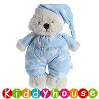 bb嬰兒玩具~可愛星星睡寶寶安撫小熊玩偶 T499 現貨