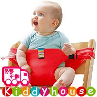 bb嬰幼兒用品~便攜BB餐椅背帶/餵食腰帶(紅色) OT099 現貨