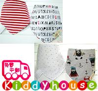 嬰兒用品~雙面三角巾純棉口水肩bib(2件裝) BB968 現貨