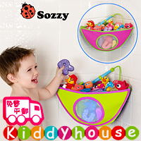 bb嬰兒用品~Sozzy浴室角位玩具收納袋(粉紅) OT130 現貨