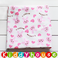 bb嬰兒用品~可愛純棉防水隔尿床墊(單條裝)70x50cm NP104 現貨