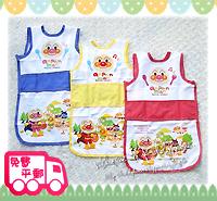 嬰兒用品~長款防水印花兒童開學用餐/美勞背心罩衣/兒童圍裙 KB235 現貨