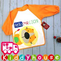 可愛有趣動物圖案幼童飯衣/口水肩/小圍裙 BB1287 現貨