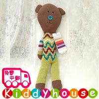 【限時特價】bb嬰兒玩具/禮物精選~Baby's Buddy安撫熊仔玩偶 T453 現貨