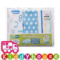 bb嬰兒玩具/禮物精選~西松屋原單正品純棉防水隔尿床墊(3條裝)45x70cm NP074  現貨