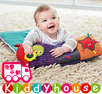 bb嬰兒玩具/禮物精選~抱抱枕嬰兒Tummy Time爬行遊戲地墊 T245 現貨